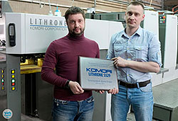 В типографии Буки Веди запущена Komori Lithrone S29